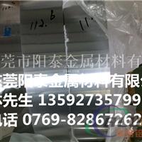 6063防锈铝带 6063拉伸铝带