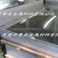 美国ALCOA进口超硬铝板2024 拉伸铝板1050A