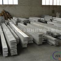 6063合金铝排硬铝排