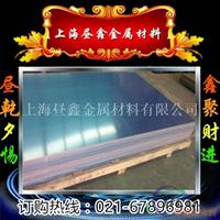 AL6101O态铝板 6101热轧氧化铝板