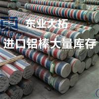 6063铝棒 进口6063铝棒