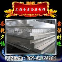 易氧化6063合金铝板 瓷砖橱柜铝材