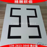 走道铝单板安装雕花1.0mm铝扣板白色扣板
