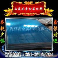 供应防锈耐腐蚀5052易加工铝板