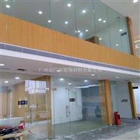 海南广汽传祺4S店金属钢板镀锌铁扣板吊顶