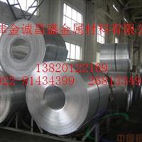 常州6061小口径铝管,挤压铝管厂家