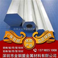 5052矩形铝管