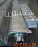 特殊截面汽车车铝型材供应18961616383