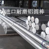 氧化铝棒价格 6063铝棒供应商