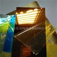 铝单板3003H24 氟碳喷涂铝单板
