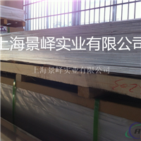 6061供应价6061铝镁硅合金6061t6铝板