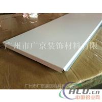 S形高边防风铝条扣直销厂家18578756539