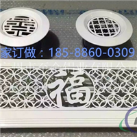2.5mm镂空铝板铝单板报价&18588600309