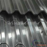 压型铝板 波纹铝板 铝瓦 铝板