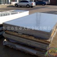 进口超厚铝板 6063铝板密度