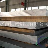 5052合金铝板 模具用铝板