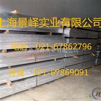 50520拉伸铝板5052铝型材状态与性能