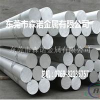 AL5052进口铝棒 AL5052高强度铝棒