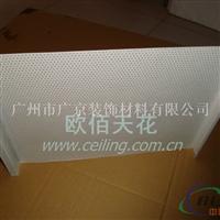 北京铝条扣现货销售【北京铝条扣天花设计】