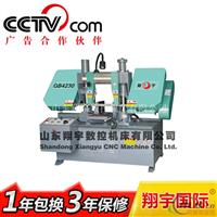 GB4230卧式带锯床 液压带锯床价格