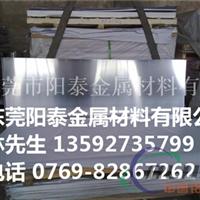 1050热扎铝板 1050铝板成分