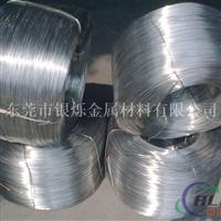2A12T3铝线铆钉螺丝铝线冷墩不裂