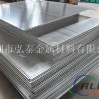 國標5052合金鋁板