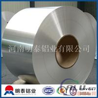 明泰供应优质食品包装铝箔 厂家生产