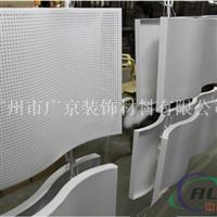 藝術造型鋁單板廠家 定制加工