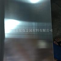 供应3003防锈铝带反光照明灯饰铝带