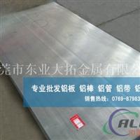 进口6063铝板 6063高硬度铝板