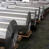3003合金铝板   铝卷  现货厂家