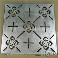 广东铝单板幕墙广东铝单板幕墙厂家