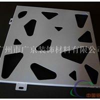造型铝单板幕墙铝单板幕墙铝单板幕墙报价