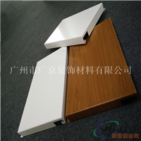 成都木纹铝板广汽本田展厅木纹单板天花厂家