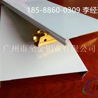 铝合金条形扣板铝条扣价格【18588600309】