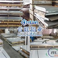 3003铝板 3003防锈铝板厂家