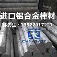 进口铝棒报价 6063氧化铝棒