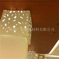 弧形造型鋁單板弧形造型鋁單板材料