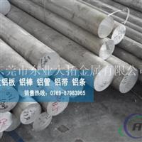 进口氧化铝棒 6063T6铝棒报价
