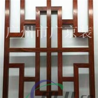 防护网港式铝窗花、港式铝窗花临盆厂家