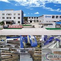3003铝板 3003h24铝板厂家