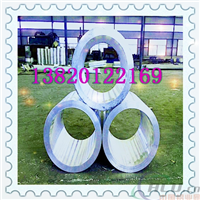 丹东6061小口径铝管,挤压铝管厂家
