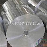 供应合金铝卷 纯铝卷