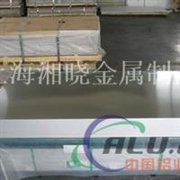 进口铝Almg3对应国内牌号