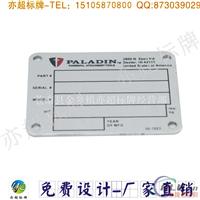 专业订做铝制标牌铝制腐蚀标牌铝制丝印标牌