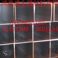 遼源6061小口徑鋁管,擠壓鋁管廠家