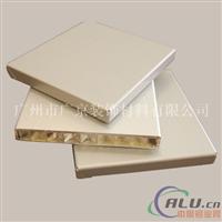 蜂窝板效果、蜂窝板包装、蜂窝板生产流程