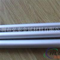 冷拉6063氧化铝管
