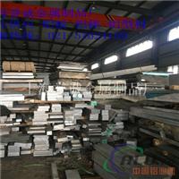 2a13中厚合金铝板零售批发量大从优
